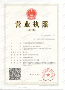 business license 1