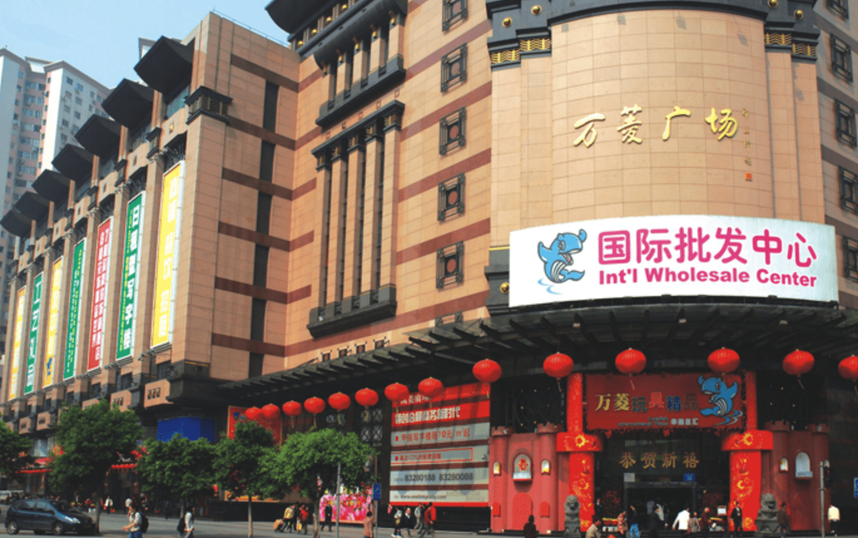 Guangzhou Onelink Plaza