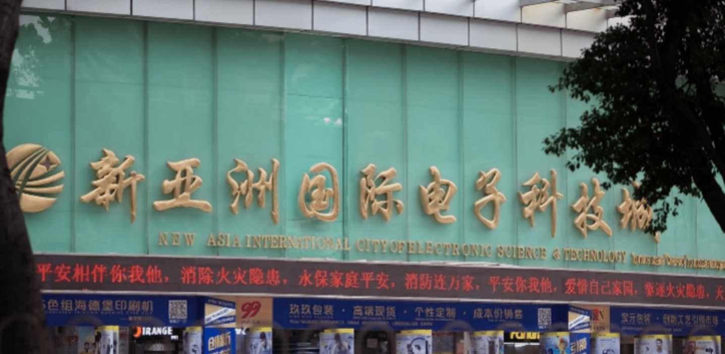 New Asia International City of Electronic Science Technology