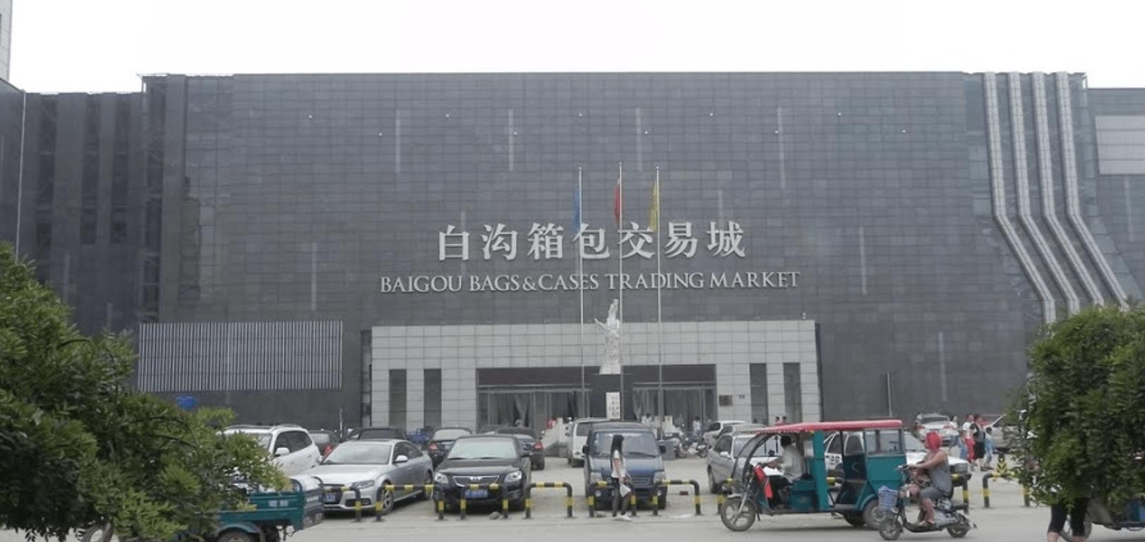 Baoding Baigou Bags Cases Trading Market