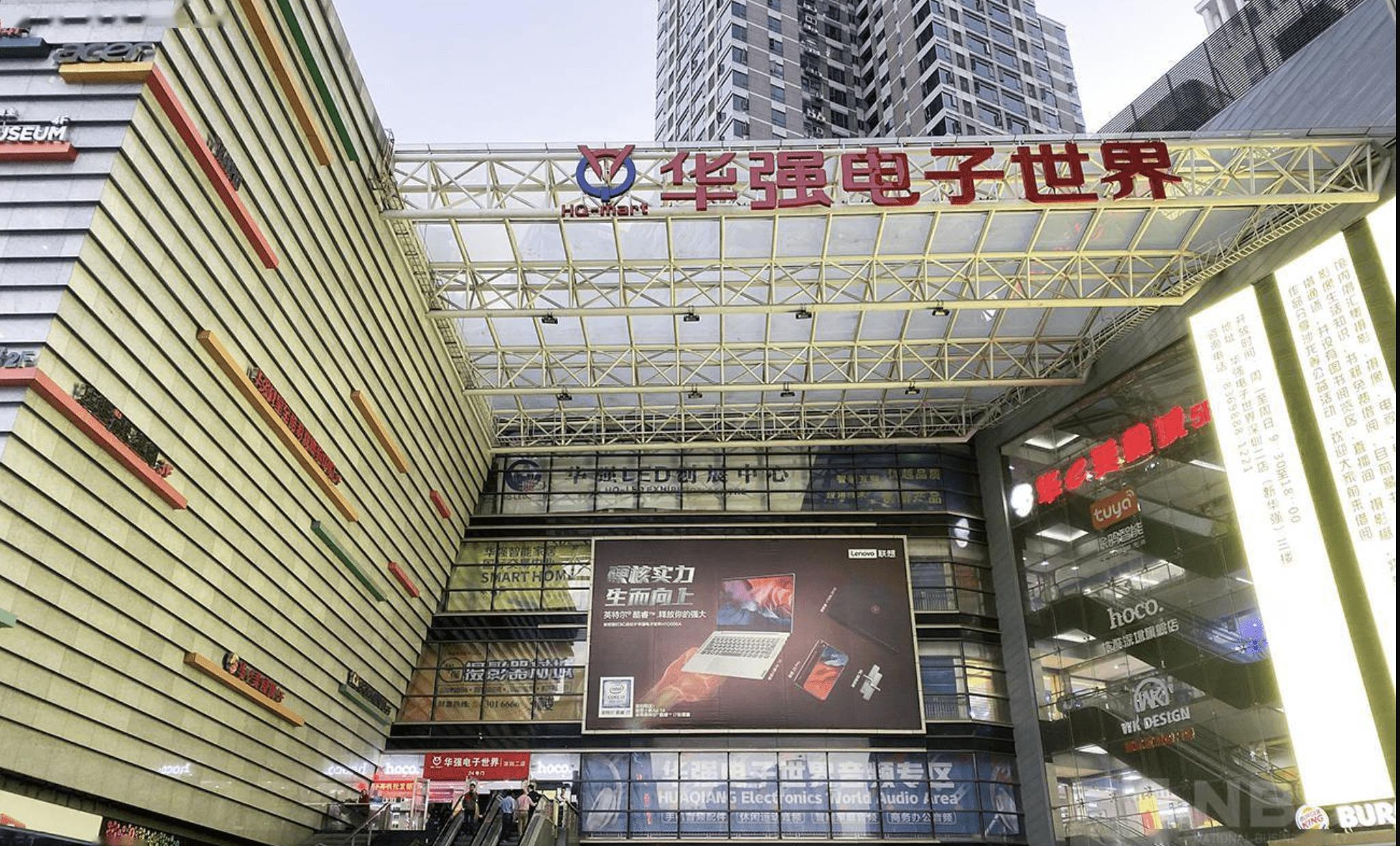Huaqiangbei Electronics Market 1