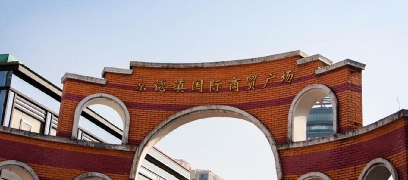 Jingdezhen Ceramics Market