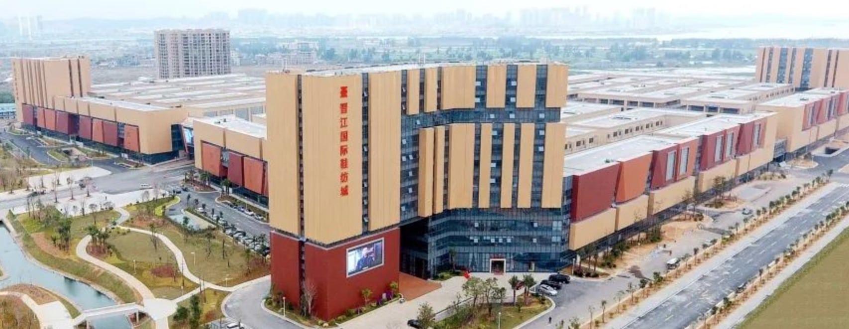 Jinjiang International Shoe Textile City