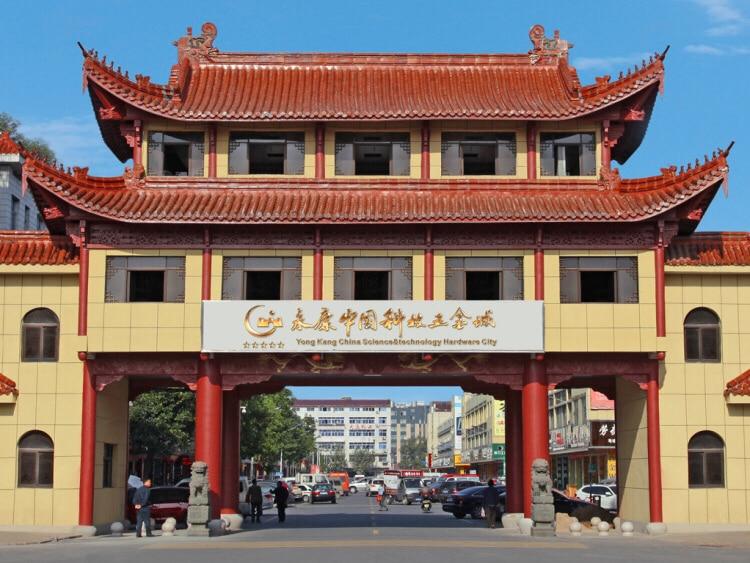 Yongkang China Science Technology Hardware City